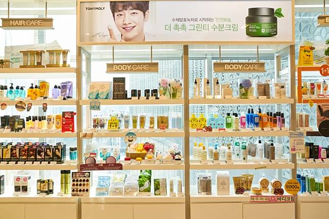 Skin care products sit on display for sale at a store at Lotte Department Store in Busan, South Korea, in May 2017. Cosmetics factories in South Korea have made the country the epicenter of fast beauty, a dominance of the world of contract manufacturing for cosmetics.
