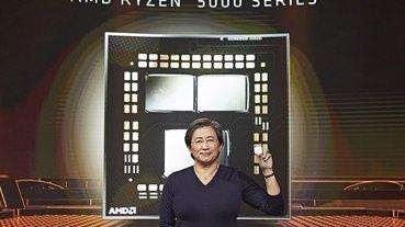 AMD 正式推出 Zen 3 架構的 Ryzen 5000 系列處理器,預計 11/5 開賣