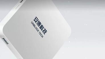 NCC表示「安博盒子」標籤碼CCAH16LP3780T9已被廢止,呼籲不可再在網路及實體通路販售