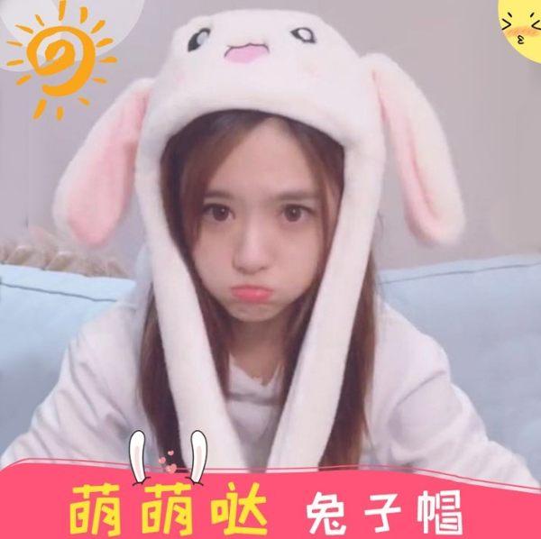 按了耳朵會動的帽子 會動的兔耳朵 可愛氣囊帽 抖音 兔子帽 【Z90112】
