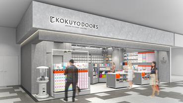 文具控必逛!「KOKUYODOORS」4月於羽田機場盛大開幕
