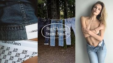為大自然盡一份心力!Tommy Hilfiger、Levi's、Calvin Klein...五家時尚丹寧品牌的綠色進行史!