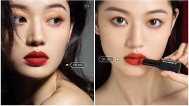 顯白正紅唇來了!最會打造適合亞洲人唇色的植村秀再推新唇膏!