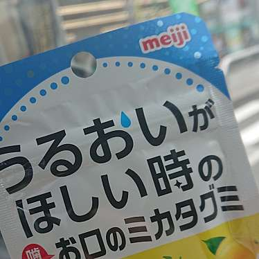 ファミリーマート 富谷明石台店のundefinedに実際訪問訪問したユーザーunknownさんが新しく投稿した新着口コミの写真