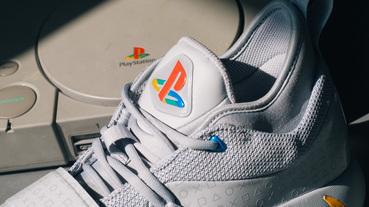 勘履訪客 / 初代遊戲機與新籃球鞋 PlayStation x Nike PG 2.5