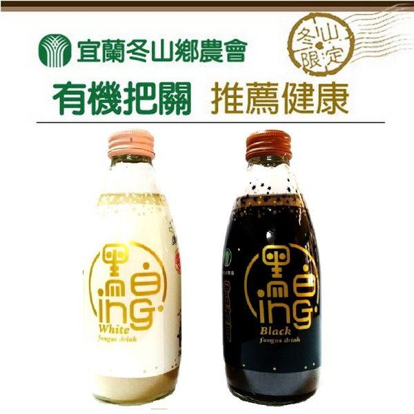 ■ MOA有 機認證(MOA1540003) n■ 無添加人工果膠 n■ 玻璃瓶包裝 n■ 純素