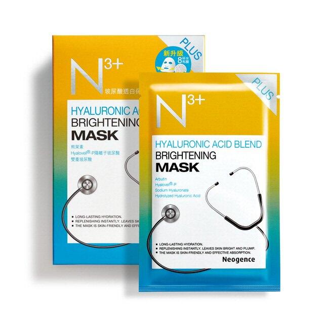 【Neogence 霓淨思】N3+玻尿酸透白保濕面膜8片/盒 效期2021.12 公司貨【淨妍美肌】