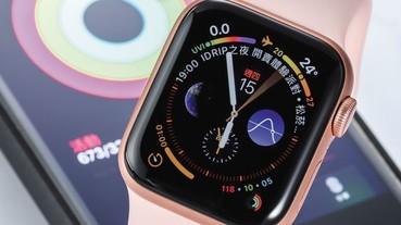 Apple Watch Series 4- 更趨成熟的智慧手錶