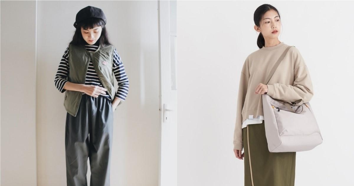 山系女孩偏愛的自然系單品推薦!五款衣著配件都能讓輕鬆風格質感再加乘