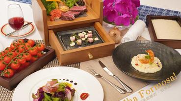 台北.美食 | 台灣牛排飄牧香,餐桌上的寶島食材巡禮盡在台北喜來登大飯店 – 安東廳