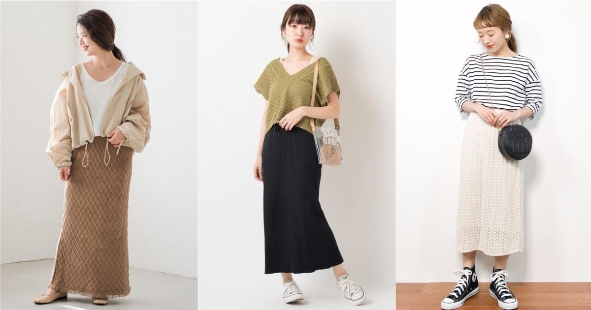 兼具清爽與溫暖印象!就以針織長裙穿搭出優雅可愛的春裝風格
