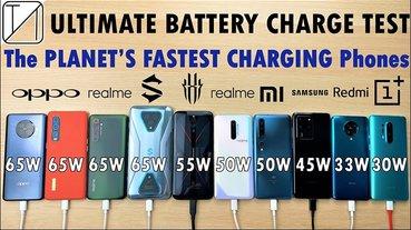 地表最快十款智慧型手機充電速度 PK!選機有電量焦慮挑選手機看這篇