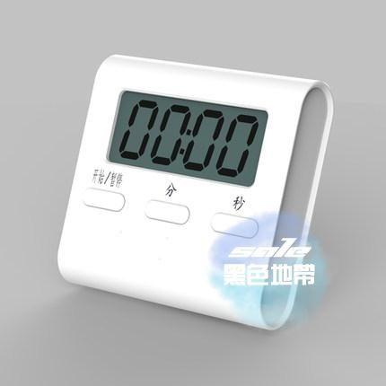 烘焙電子計時器廚房定時器學生倒計時器迷你鬧鐘提醒器秒錶定時器