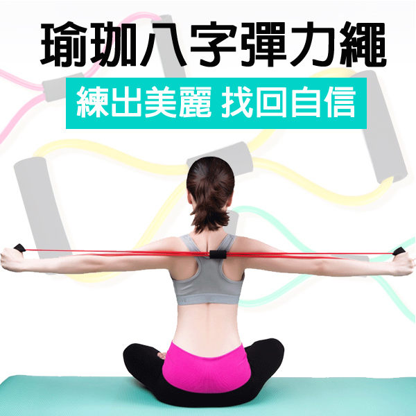 核心訓練 六塊腹肌 ABS WORKOUTn運動用品