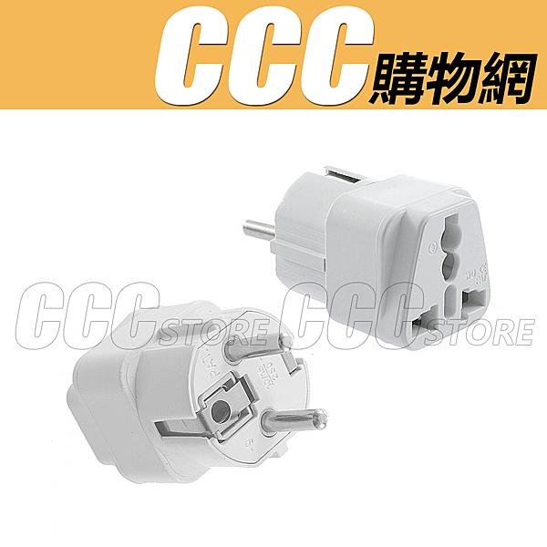 ◆ 崁入式 轉換充電插頭n◆ 出國 電源 電源適配器 充電器 轉接頭 必備