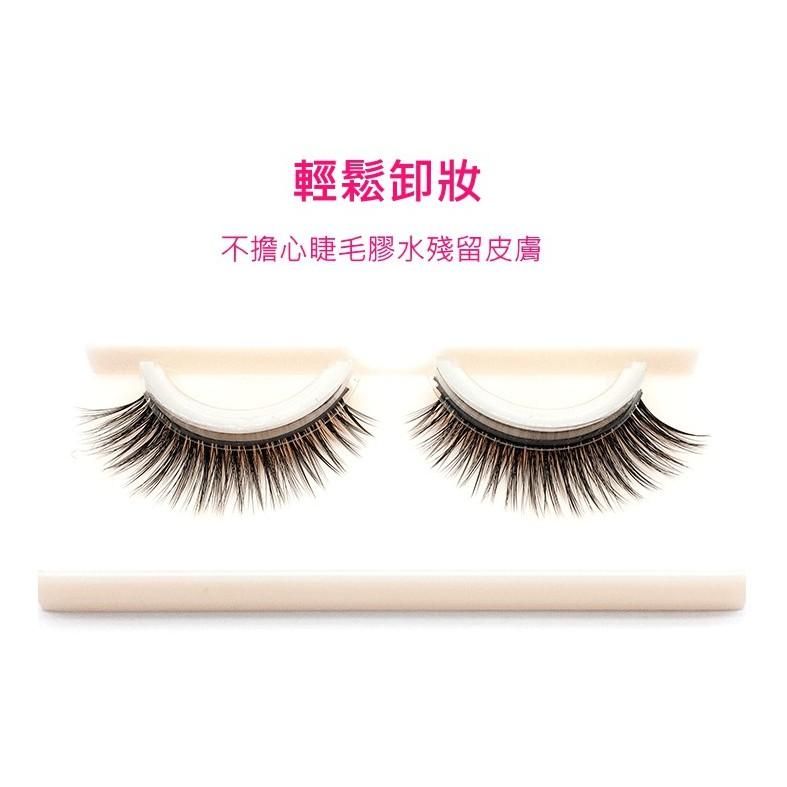 【現貨】一觸式無膠自黏假睫毛 3D11 磨尖立體眼睫毛黑梗假睫毛1對裝