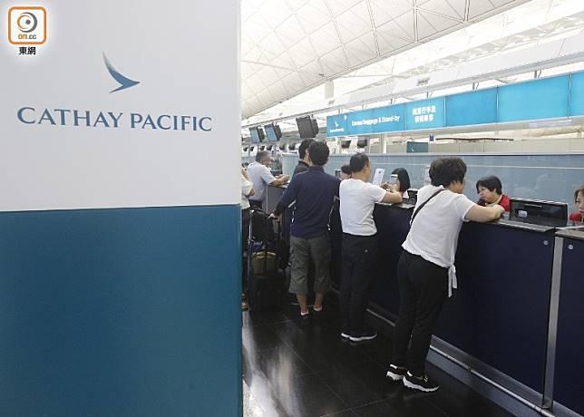 國泰表示將調查網傳的「致香港人信」是否與公司員工有關。