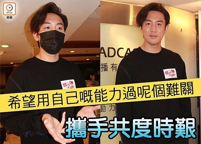 疫情影響市道經濟,譚俊彥嘅西餐廳都受到影響。