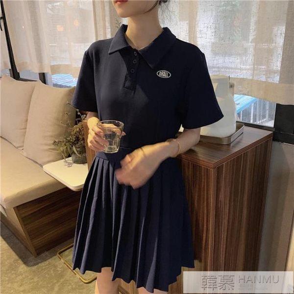 洋裝 裙子女裝2019夏新款韓版polo領少女刺繡下擺百褶學院風短袖連身裙 韓慕精品