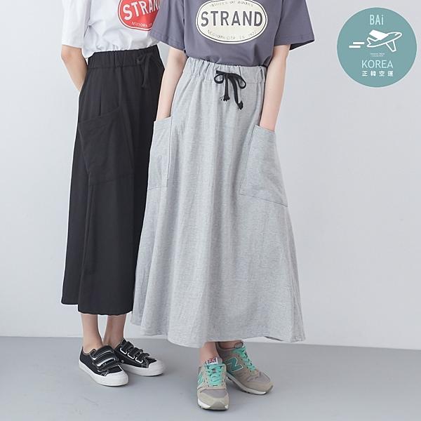 VOL011 兩側斜口袋造型設計 休閒款的衛衣棉質料 黑、淺灰色搭配出率性風格