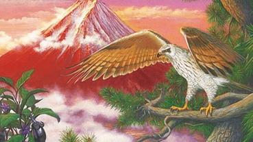 重溫日本初夢意思「一富士、二鷹、三茄子」