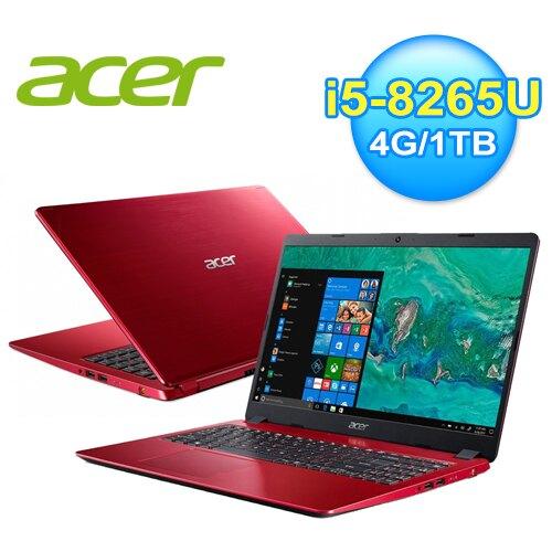 【Acer 宏碁】Aspire 5 A515-52G-513Z 15吋輕薄效能筆電 紅 【威秀影城電影票兌換券】【三井3C】
