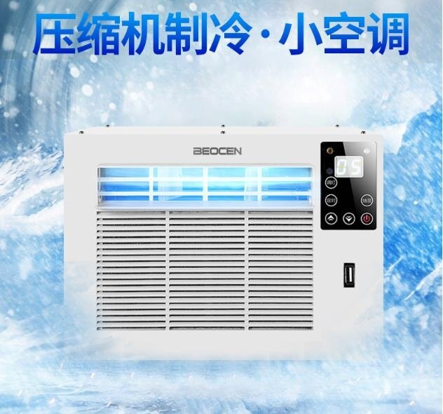 蚊帳空調小空調制冷家用宿舍床上冷氣機迷你冷風機冷暖小型空調扇LX