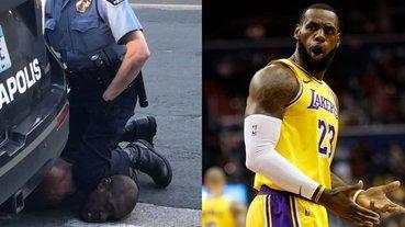 「我不能呼吸!」美國黑人遭警察「膝壓脖」暴力執法致死,詹皇無法接受憤怒發文砲轟!