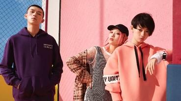 別問很可怕!H&M 2017 秋冬 ASIA KEYS 亞洲限定系列展現日韓簡約俏皮風!