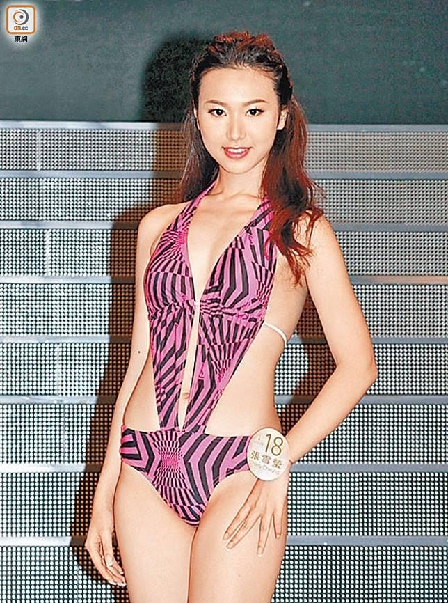 張雪瑩係2013年落選港姐。