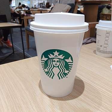 スターバックスコーヒー グランツリー武蔵小杉店のundefinedに実際訪問訪問したユーザーunknownさんが新しく投稿した新着口コミの写真