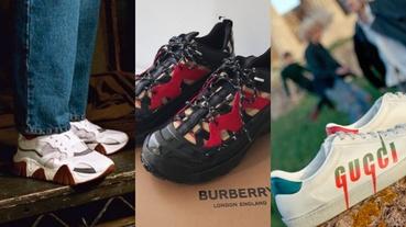 最IN最時髦的2019秋冬精品球鞋大盤點!復古、華麗、摩登...各式風格應有盡有(持續更新