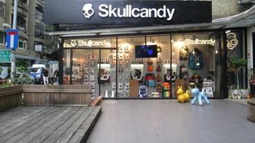 台灣Skullcandy第一家直營旗艦店盛大開幕!