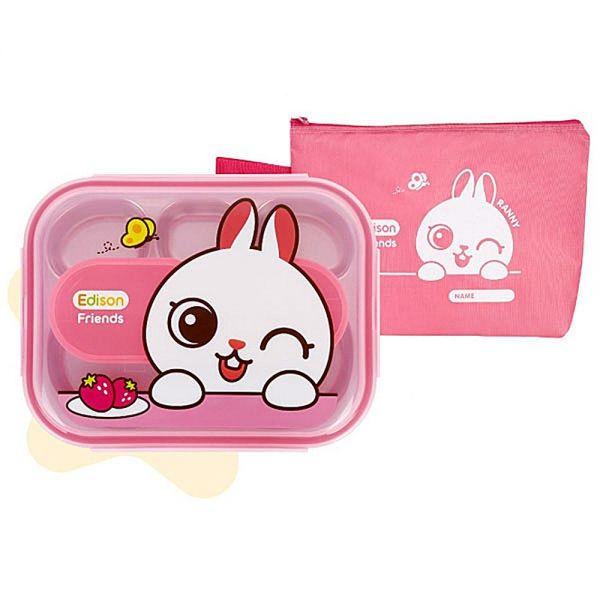 米蘭Zoom Edison Friendster模具盒套裝(兔子/ Raney)