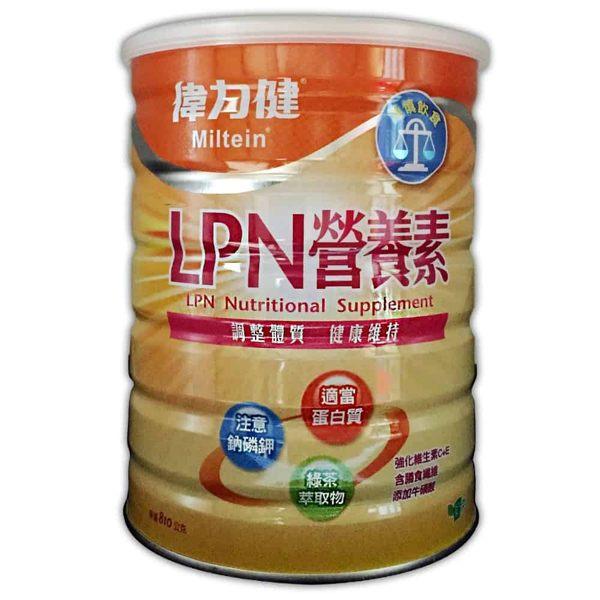 三多 偉力健 可安LPN營養素 810g/瓶◆德瑞健康家◆