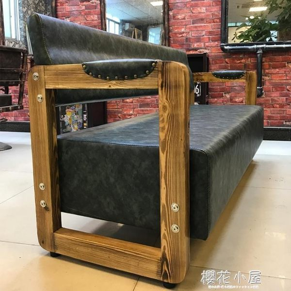 理發店等候椅時尚發廊休息沙發美容美發等候椅休閒服裝店鞋店沙發