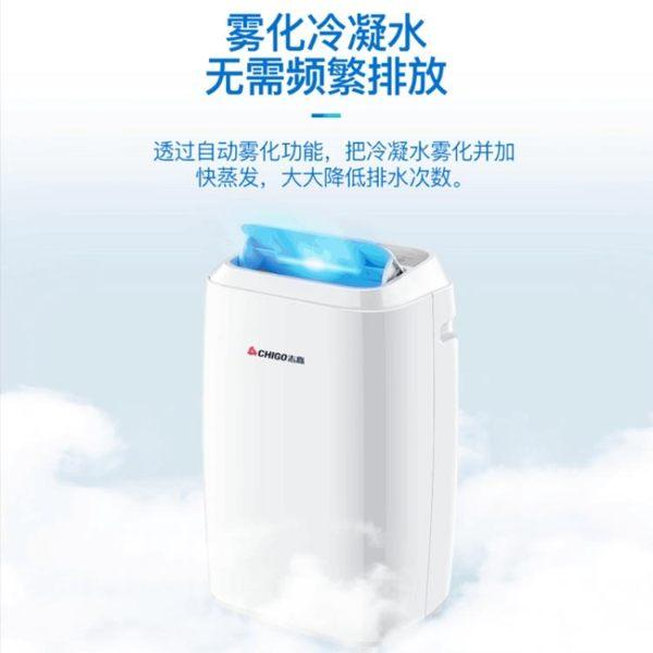 志高移動空調家用大1匹1.5匹2匹單冷冷暖型立式客廳一體機免安裝 米蘭潮鞋館 YYJ220v