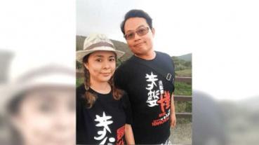 周又珈服刑9個月後改名轉運 喜嫁小11歲男友