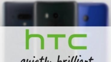 望遠雙攝與半透明漸層機背是賣點!HTC U19e 規格功能搶先看