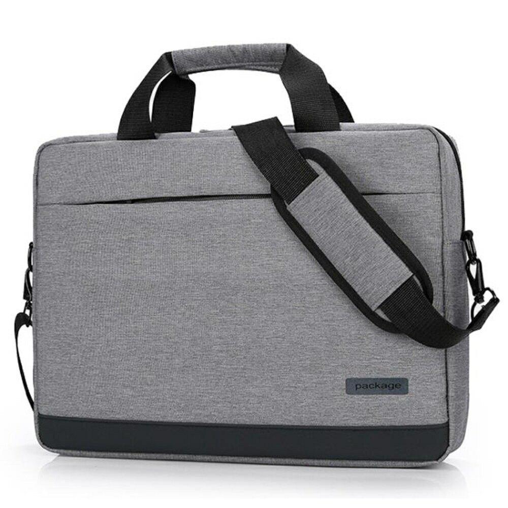 筆電包 華碩聯想電腦包筆記本14寸15寸商務防震男女15.6英寸單肩手提