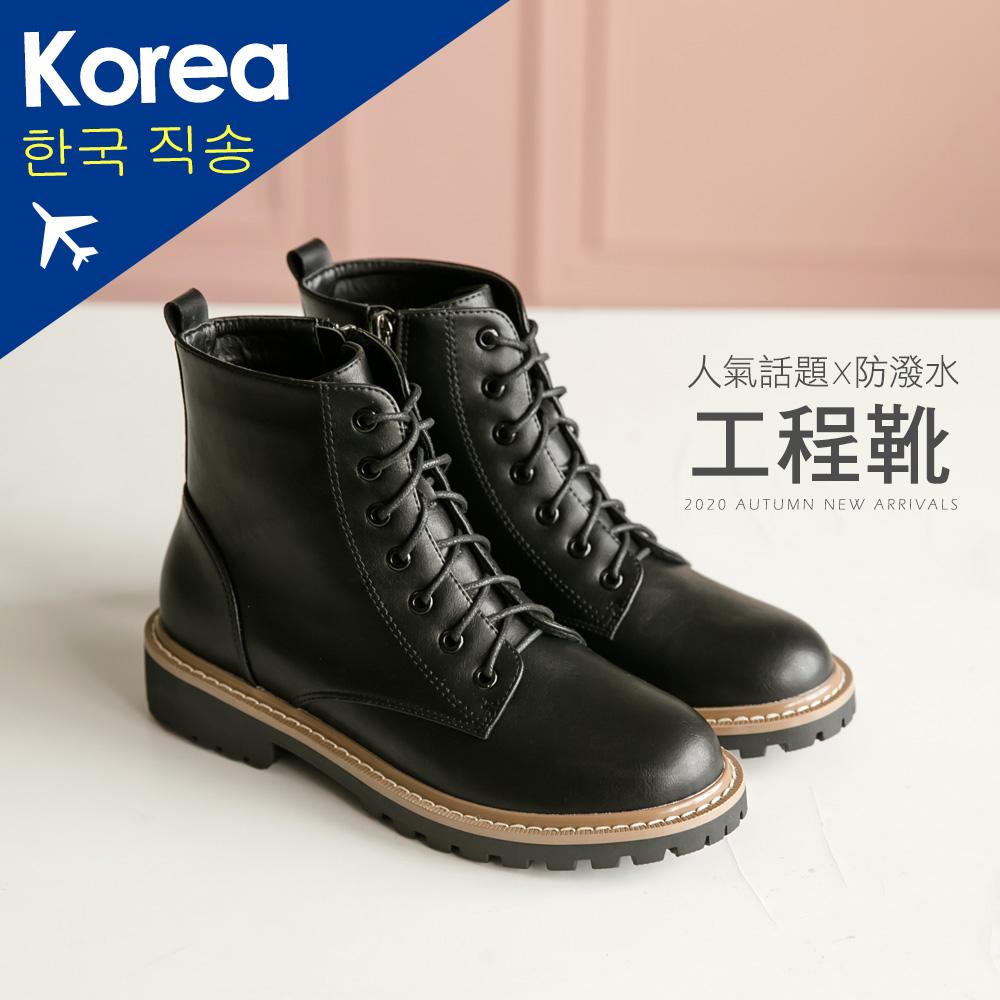 版 型偏小版(大一號購買) 產 地韓國設計,中國製鞋 面光澤油紋面料 內 裏透氣人造豚皮鞋墊+乳膠內墊 鞋 底橡膠防滑刻紋底 重 量1380公克跟 型 筒 高13cm筒 圍可調整cm踝 圍可調整cm
