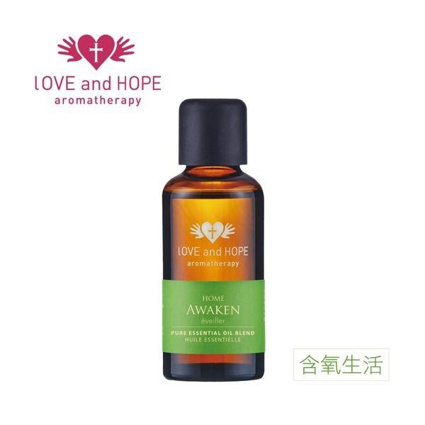 【Orient Retreat登琪爾】愛與希望LOVE&HOPE 含氧生活複方精油Awaken Pure Essential Oil Blend(50ml/瓶)