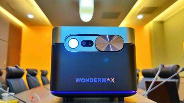 [ 投影機推薦 ] WONDERMAX AP3 Plus 投影機使用心得分享 – 超高亮度、自動對焦、會議追劇必備神器