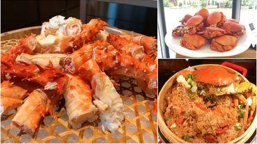 海鮮控快筆記!萬麗酒店士林廚房自助餐廳推秋蟹料理吃到飽!還有帝王蟹腳任你吃,只要這個價錢就可以吃到飽!