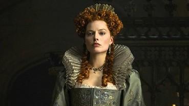 「小丑女」瑪格羅比、「淑女鳥」瑟夏羅南美翻!《蘇格蘭女王:瑪麗一世》人物海報釋出
