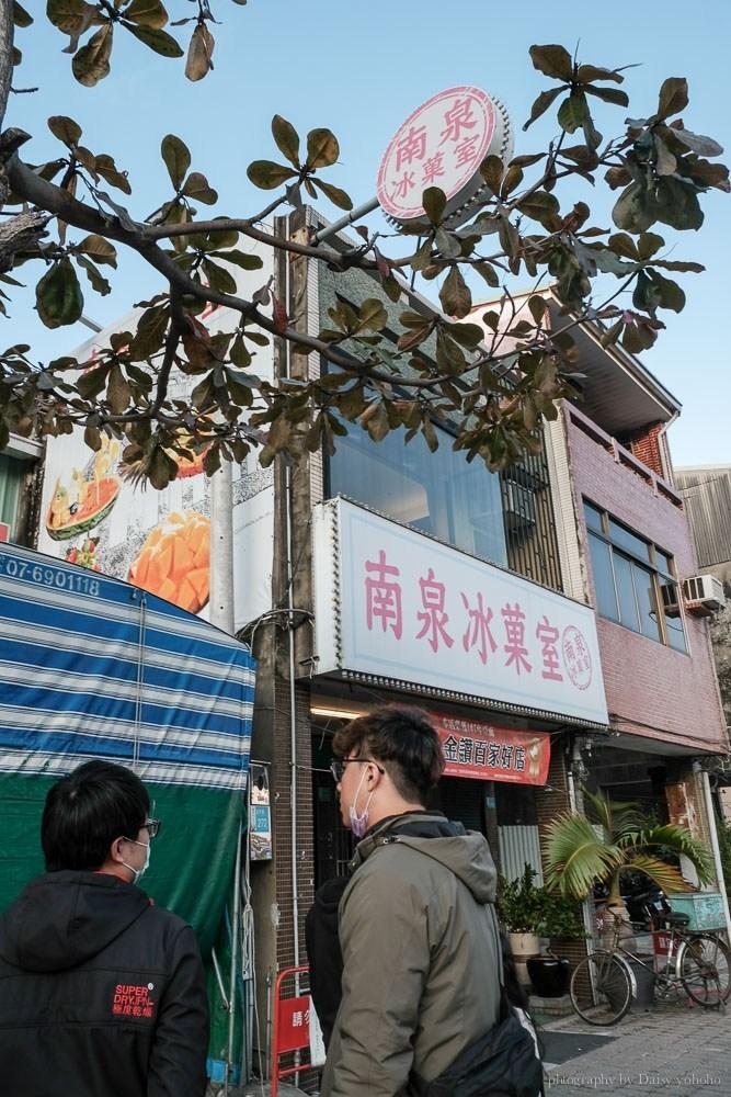 南泉冰菓室, 台南草莓冰, 南泉冰菓室價格, 台南安平冰品, 安平美食, 安平冰店, 台南冰店, 草莓奶蓋布丁, 草莓牛奶冰