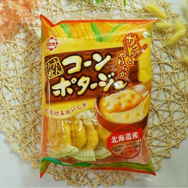 本田北海道玉米濃湯米果 90g【4902456314006】(日本零食)
