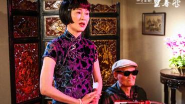 李之勤演少女零違和感 《四月望雨》衝出亮眼收視