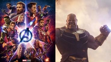 〔復仇者聯盟〕《復仇者聯盟3》是第一部 100% 用 IMAX 攝影機電影 最大的差別在於這個原因!
