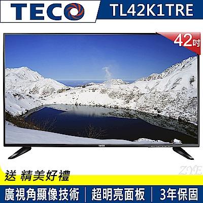 硬板面板廣視角顯像技術3組HDMI端子超明亮面板水燦光影像技術Screen Link (有線)傳屏分享清澈人聲模式虛擬環繞音效低藍光功能24P電影還原技術